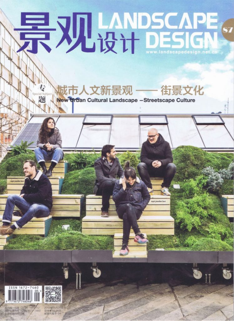 Landscape & esign Nß3.87 New Urban Cultural Lanscape-Streetscape Culture -Imagen Portada- Montana en La Luna ˙ Enorme [Mayo 2018] China